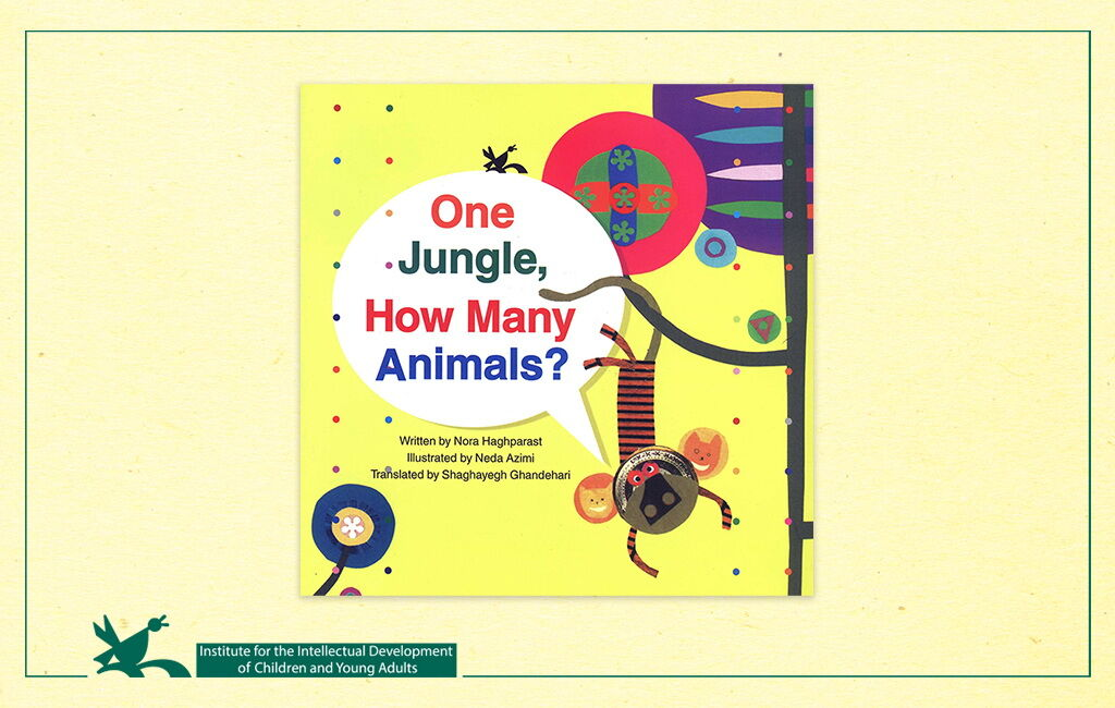 """Kanoon Published """"One Jungle, How Many Animals?"""" in English"""