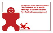 The Schedule for Scientific Meetings of the 6th National Toy Festival was Announced