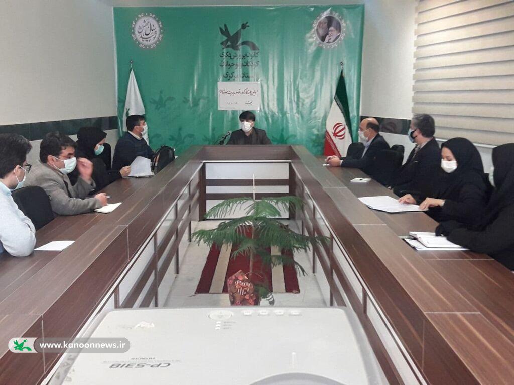 برگزاری اولین جلسه کارگروه توسعه مدیریت کانون استان مرکزی