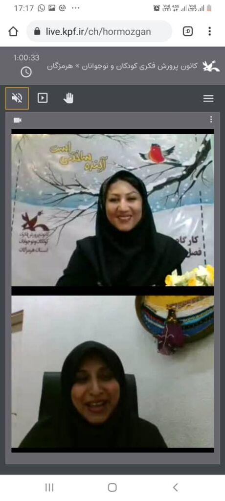 شبکه گسترده کتابخانه های کانون پرورش فکری نعمت بزرگی برای کودکان ایرانی است