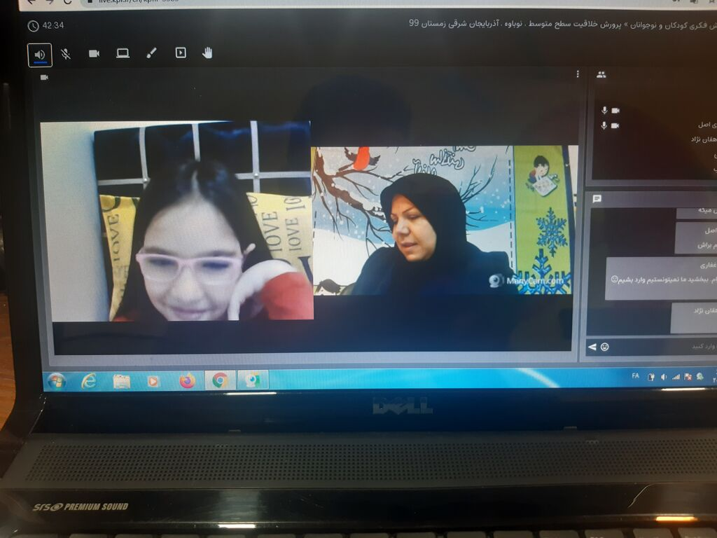 آغاز کارگاههای تخصصی آنلاین زمستان در کانون استان آذربایجان شرقی
