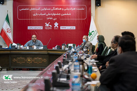 Specialized Committees Officials Forum for the Sixth National Toy Festival