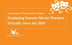 Displaying Kanoon Movie-Theaters Virtually since Jan 20th