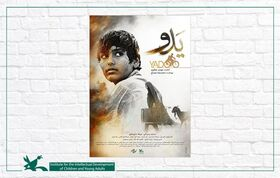 """Yadoo"", The Best in Fajr Film Festival"