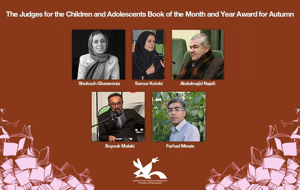 The Judges for the Children and Adolescents Book of the Month and Year Award for Autumn were Introduced