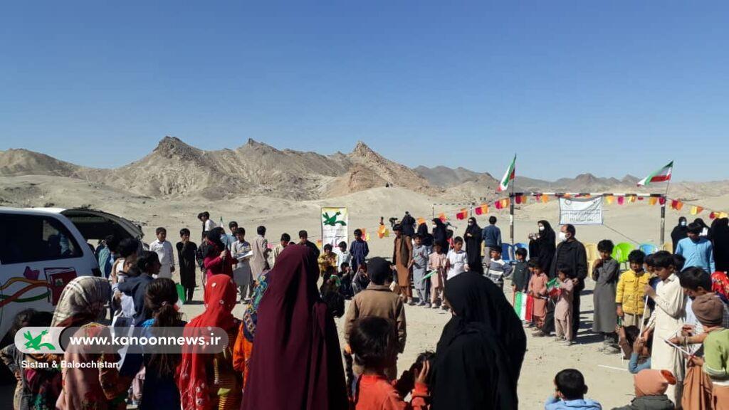 آغاز برنامههای چهلودومین سالگرد پیروزی انقلاب در کانون سیستان و بلوچستان