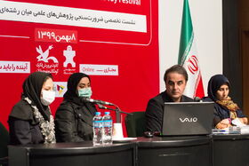 نشستهای تخصصی ششمین جشنواره ملی اسباببازی کانون