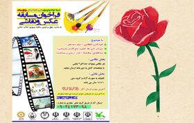 فراخوان مسابقه عکس و نقاشی چهل و دومین سالگرد پیروزی انقلاب اسلامی