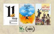 راهیابی ۳ فیلم کانون به بخش مسابقه جشنواره فیلمهای کودکان بنگلادش