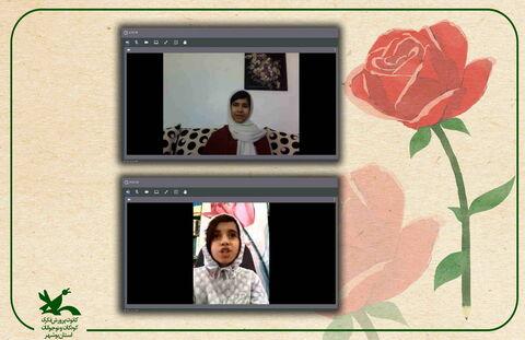 جشنواره قصه گویی بوشهر-اعضا