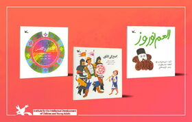 Three Kanoon Books Published in Arabic