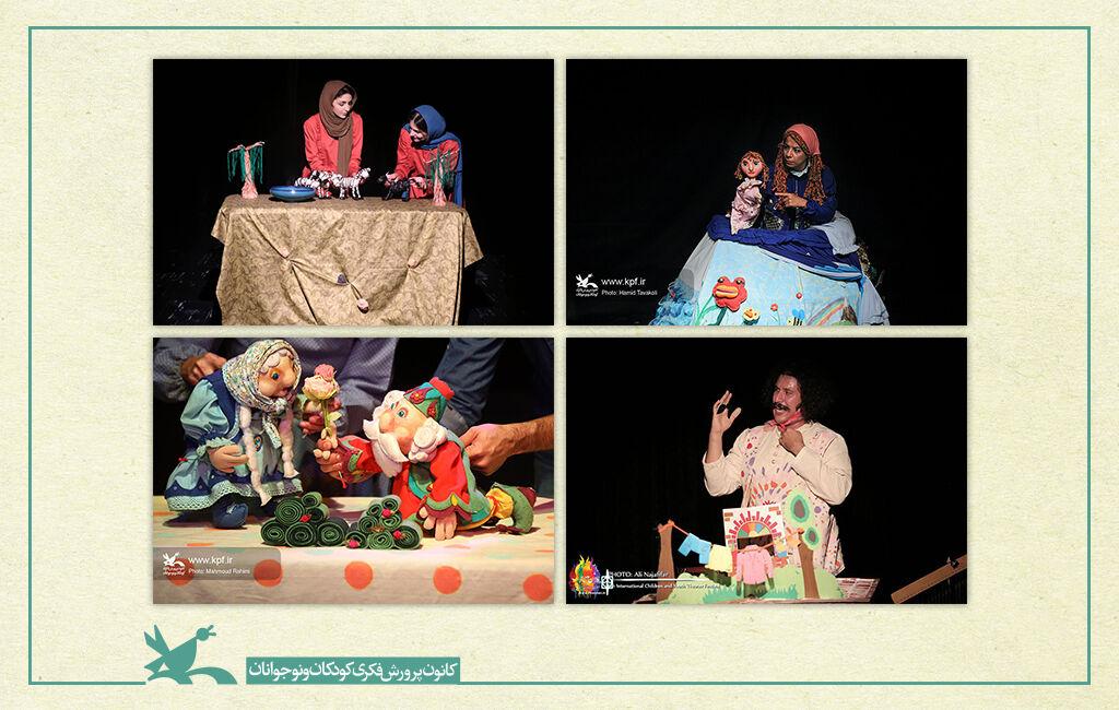 راهیابی چهار تئاتر کانون به جشنواره نمایش عروسکی تهران مبارک