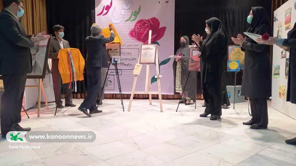 رونمایی از پنج کتاب تالیف همکاران و اعضای کانون پرورش فکری سیستان و بلوچستان
