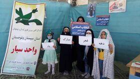 جشن پیروزی انقلاب در مصلای زاهدان توسط تیم سیار کانون استان