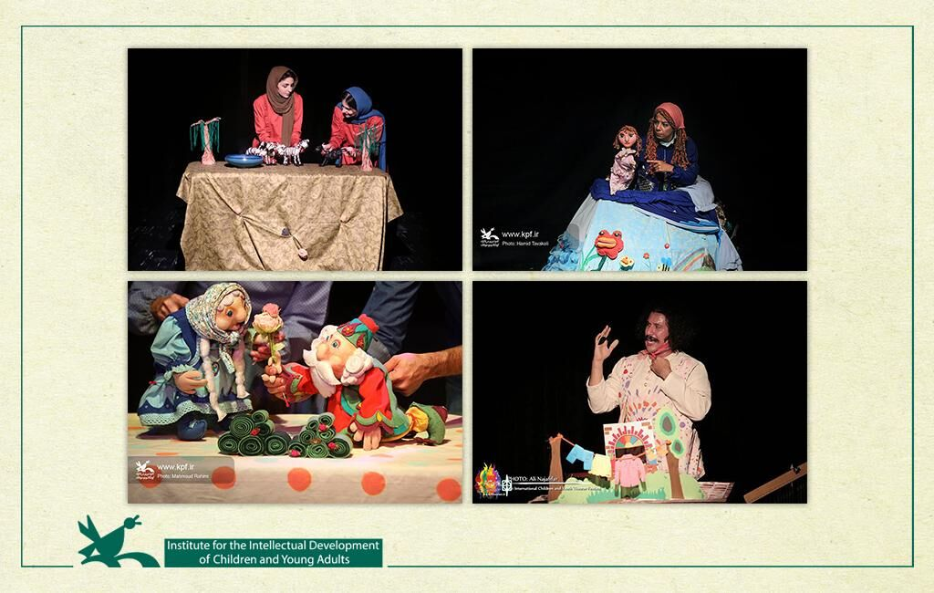 Four Kanoon Plays Made Way to International Puppet Festival, Tehran-Mobarak