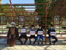 دهه مبارک فجر انقلاب اسلامی در کانون فارس