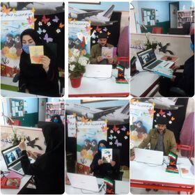 اجرای ویژهبرنامههای مختلف برای اعضا در ایام دهه مبارک فجر