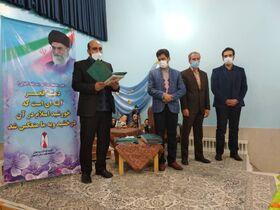 مراسم تقدیراز همیاران اداره کل و مراکز کانون پرورش فکری استان اصفهان