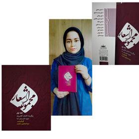 خوش درخشی تازه عضو ارشد کانون استان قزوین