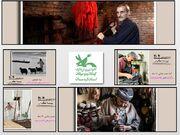 برگزیدگان مهرواره استانی عکاسی پیشه گران معرفی شدند