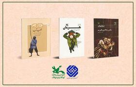 سه کتاب کانون نامزد دریافت جایزه کتاب سال شد