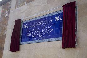 افتتاح سی امین مرکز فرهنگیهنری در شهر قهاوند