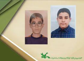 افتخارآفرینی دو عضو کانون استان قزوین در مهرواره ملی «من یک پژوهشگر هستم»