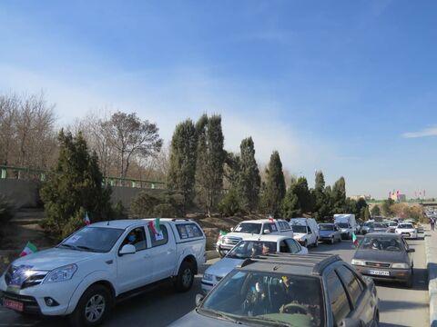 کاروان شادپیمایی کانون استان اصفهان در یوم الله ٢٢ بهمن