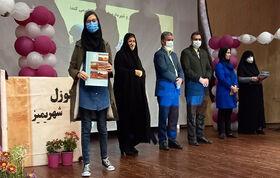 درخشش اعضای کانون استان اردبیل در دومین دوره داستاننویسی«گوزل شهریمیز»