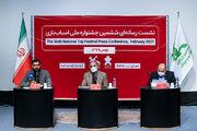 گشایش نمایشگاه و فروشگاه اینترنتی جشنواره ملی اسباببازی از ۲۸ بهمن