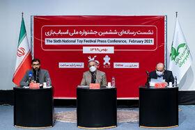 نشست رسانهای ششمین جشنواره ملی اسباببازی کانون
