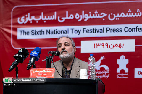 The Sixth National Toy Festival Press Conference
