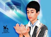 تولید ۸۰ محتوای فرهنگی با موضوع نماز در کانون پرورش فکری آذربایجان غربی