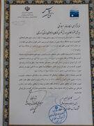 از مدیر کل کانون کردستان تقدیر شد