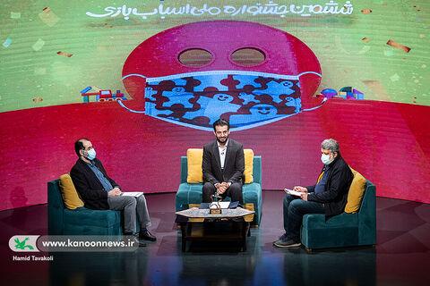 ویژهبرنامههای آغاز ششمین جشنواره ملی اسباببازی کانون