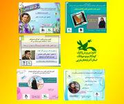 برگزاری ۱۲ کارگاه مجازی توسط انجمنهای تخصصی کانون آذربایجان غربی در بهمن ۹۹