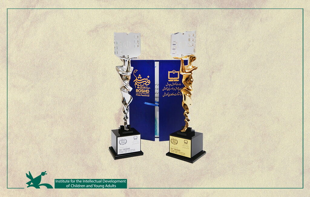 Two Kanoon Animations Introduced as the Best in Roshd Festival