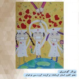 درخشش اعضای کانون استان کرمانشاه در مهرواره کشوری «ستارههای بینشان»