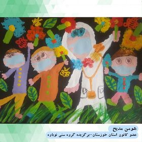 درخشش کودکان خوزستانی در بخش هنری مهرواره «ستارههای بینشان»
