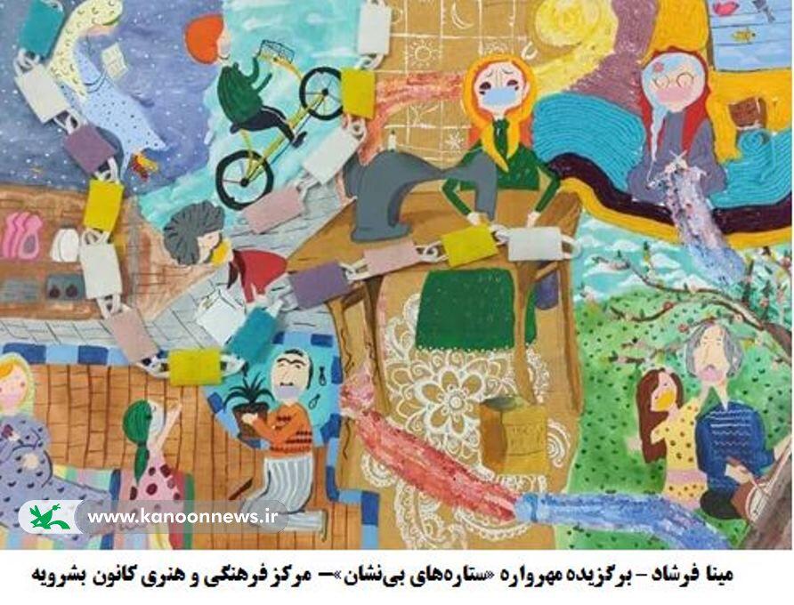 کودکان ونوجوانان استان باز هم خوش درخشیدند