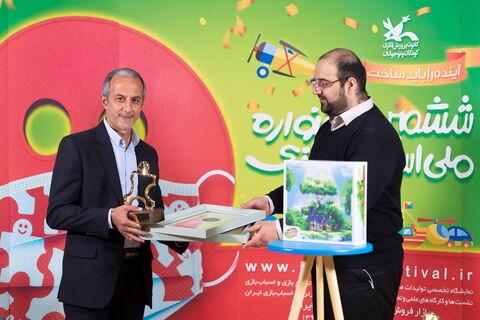 اهدای جوایز برترینهای شمشین جشنواره ملی اسباببازی کانون
