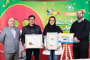 Awarding Prized to the Best of Kanoon Sixth National Toy Festival