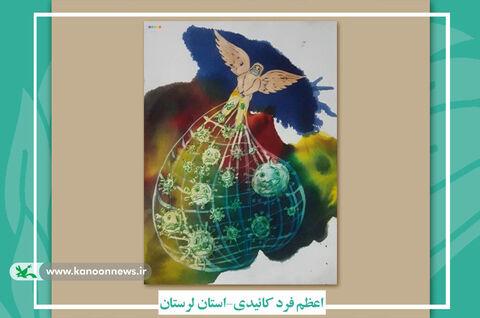 آثار برگزیده فراخوان  طراحی تمبر سپیدبالان