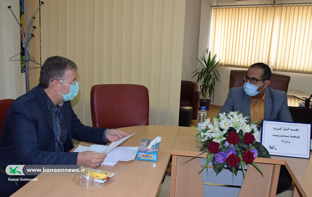کارگروه توسعه مدیریت ارزیابی عملکرد کانون لرستان تشکیل جلسه داد