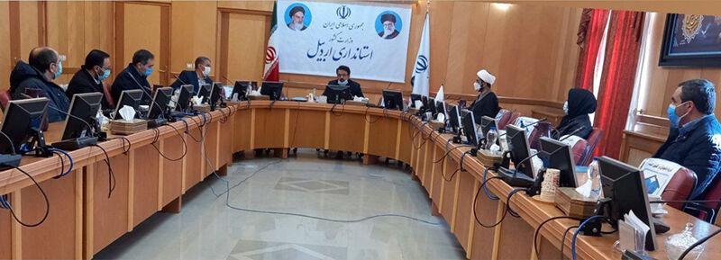 جلسهی کارگروه مهرواره کشوری «یک وعده لبخند» در استانداری اردبیل تشکیل شد