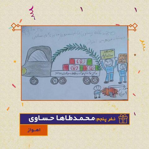 برگزیدگان مسابقه نقاشی کودکان «رنگ خدا»