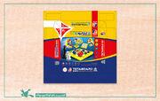 اسباببازی برگزیدهی رویداد ملی ایدهآزاد کانون به تولید رسید