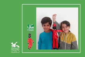 دو قلوهای شهر قدسی برگزیده مسابقه تهران مبارک