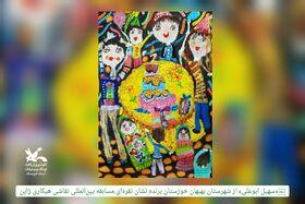نشان نقره مسابقه نقاشی هیکاری ژاپن به کودک خوزستانی رسید