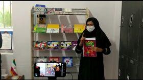 بازدید مجازی دانشآموزان زاهدانی از کانون زبان ایران شعبهی زاهدان